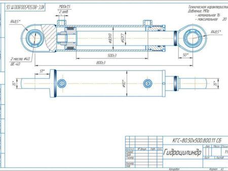 Купить Гидроцилиндр 80.50*800 (БО Выдвижение) и другие запчасти для спецтехники в ООО «Дортехника».
