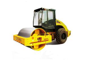Купить Каток грунтовый XG6122H и другую дорожную технику по низкой цене в ООО «Дортехника».